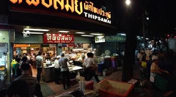 Bangkok-19_13.jpg