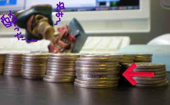 貯金箱崩し_09.jpg